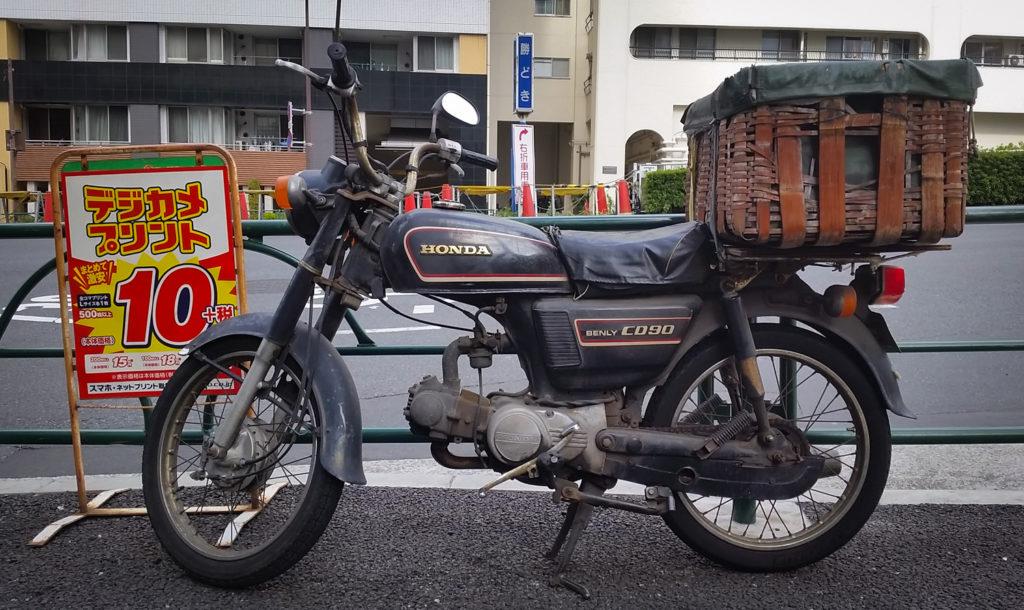 Honda moped in Tokyo.